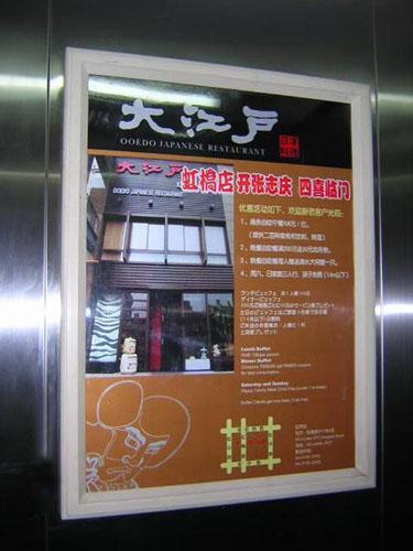 电梯广告广告框;;